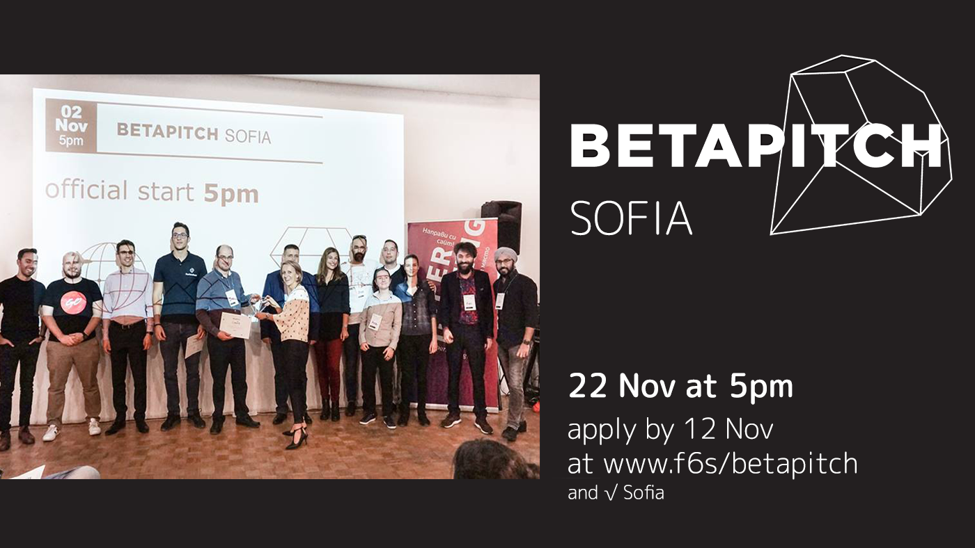 betapitch,betapitch sofia,стартъп състезание,startup competition,startup event sofia,стартъп събитие софия